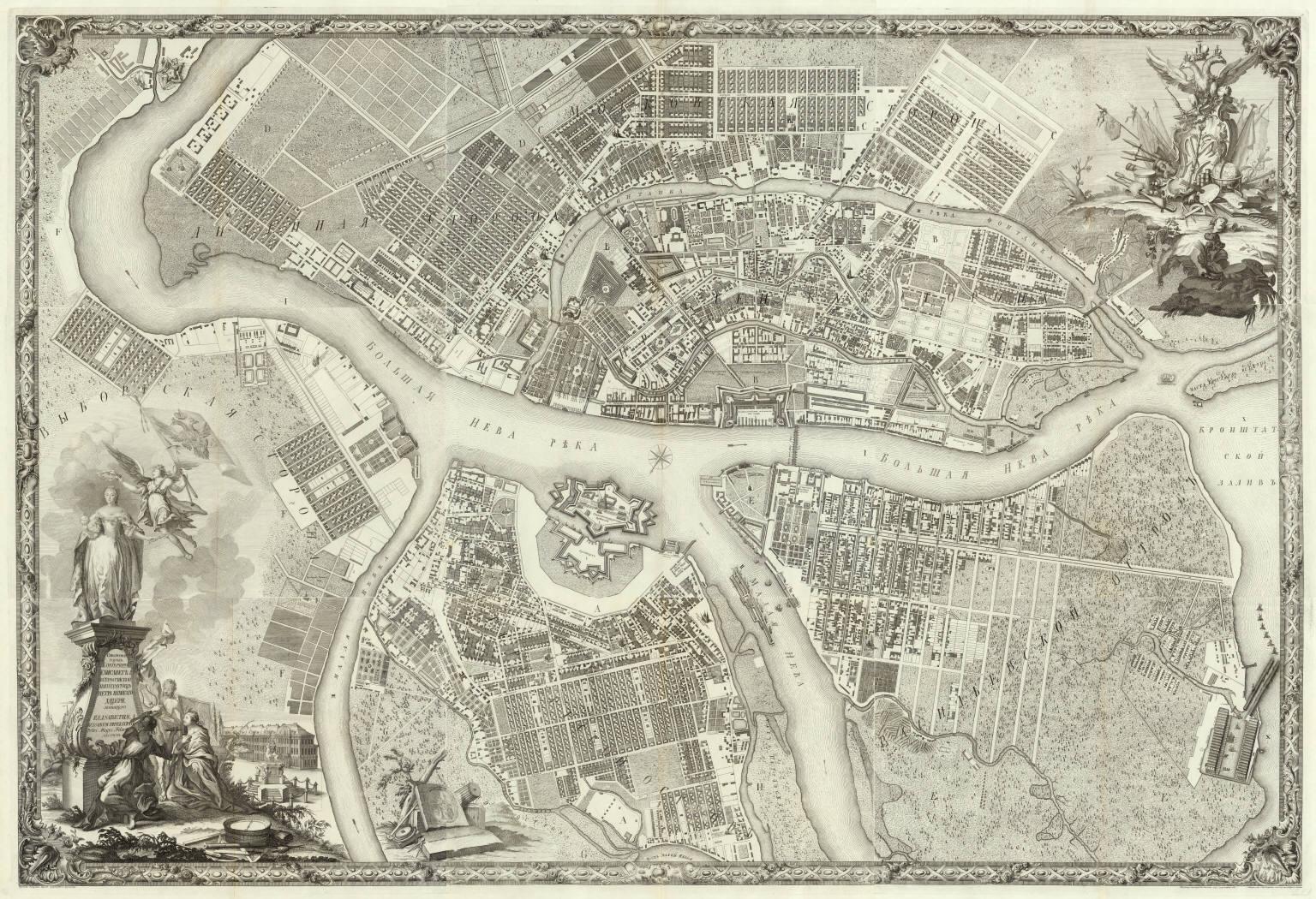 Composite: Plan Sanktpeterburga