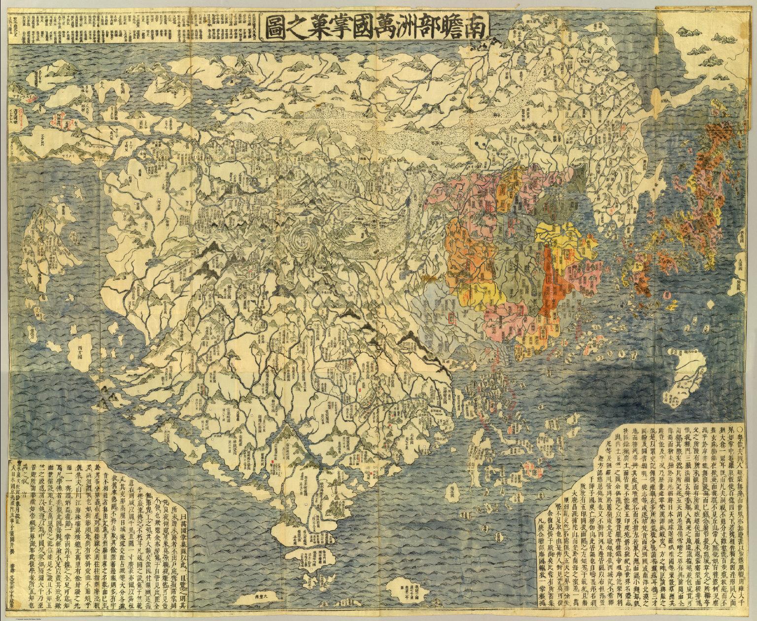 Nanzenbushu bankoku shoka no zu david rumsey historical map nanzenbushu bankoku shoka no zu gumiabroncs Images