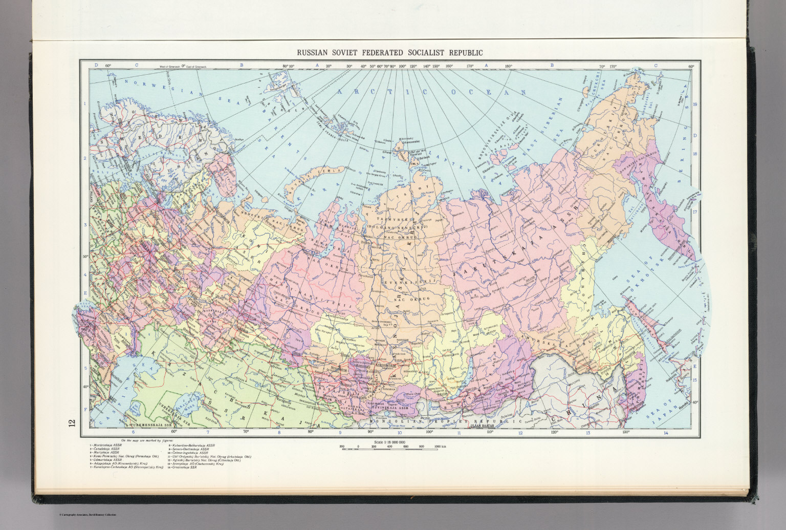 12 russian soviet federated socialist republic political the 12 russian soviet federated socialist republic political the world atlas gumiabroncs Gallery