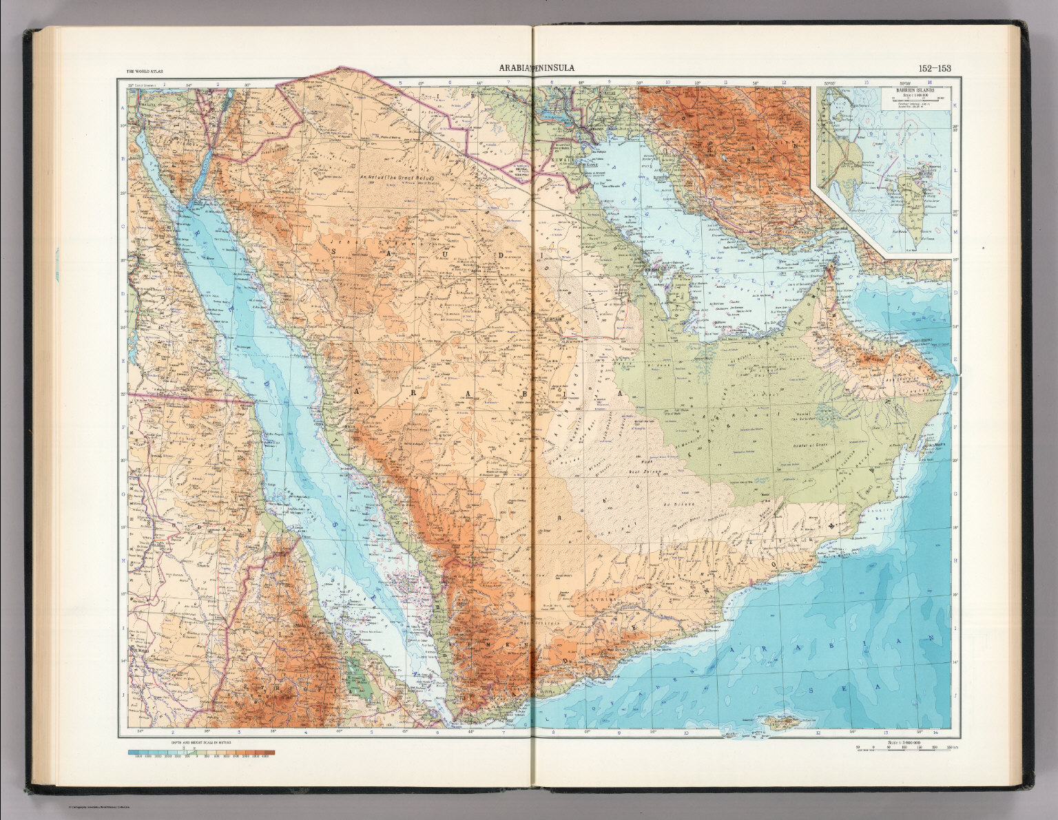152 153 arabian peninsula bahrein bahrain islands the world bahrein bahrain islands the world atlas gumiabroncs Image collections