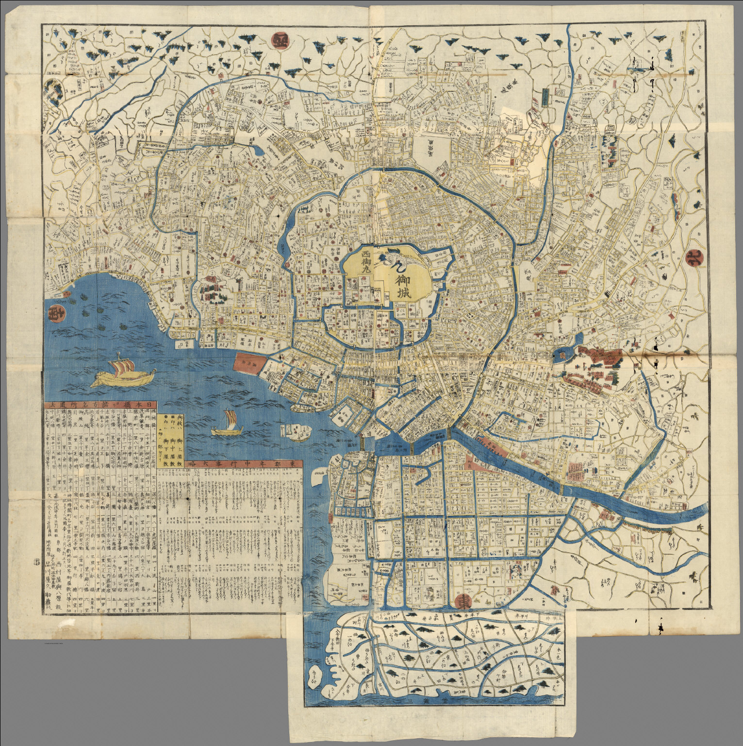 Edo Oezu Nishimuraya Yohachi David Rumsey Historical Map Collection