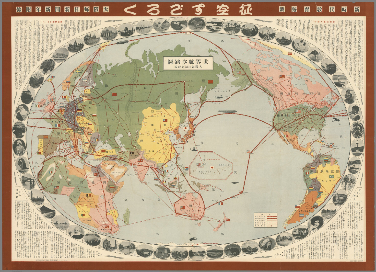 World flight routes all in japanese david rumsey historical map world flight routes all in japanese gumiabroncs Images