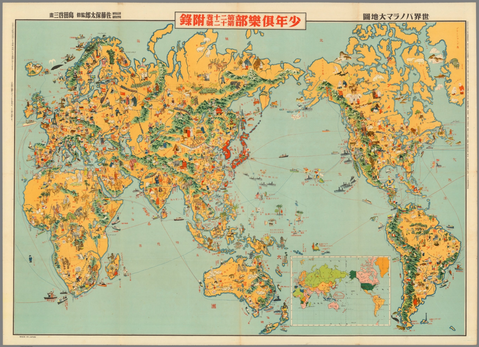 World map david rumsey historical map collection world map gumiabroncs Image collections