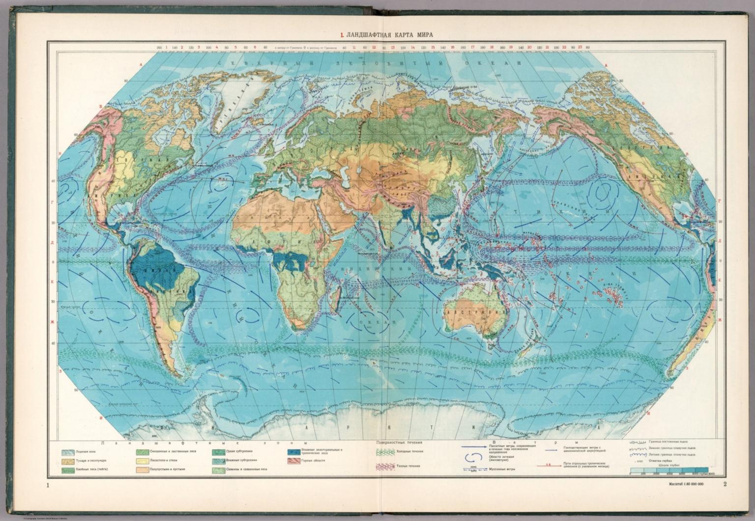 1 Landshaftnaya Karta Mira David Rumsey Historical Map Collection