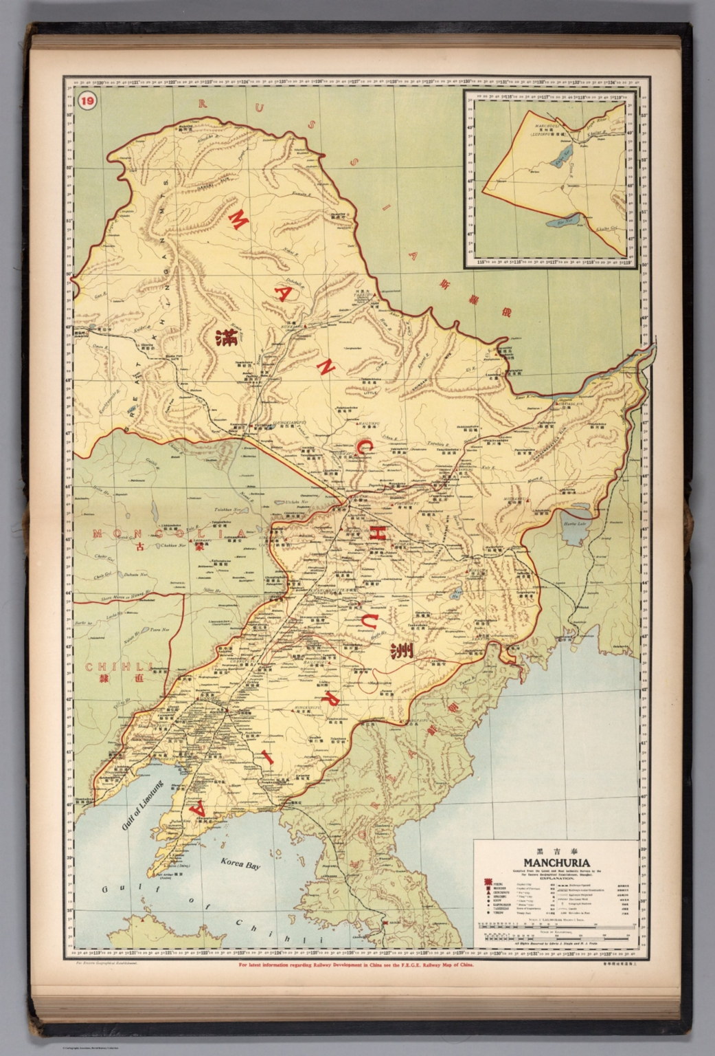 19. Manchuria, China. - David Rumsey Historical Map Collection on persia map, nanking massacre, hainan map, sweden map, empire of japan, russo-japanese war, kazakhstan map, gobi desert map, new guinea map, shenyang map, austria map, asia map, great wall of china, second sino-japanese war, beijing map, first sino-japanese war, ming dynasty, inner mongolia, formosa map, china map, pakistan map, xinjiang map, sakhalin map, pearl harbor map, abyssinia map, angola map, qing dynasty, great wall map, japanese invasion of manchuria, nicaragua map,
