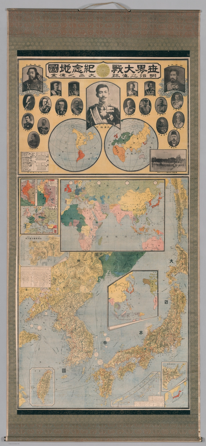 Taisho japanese map of the world david rumsey historical map taisho japanese map of the world gumiabroncs Images