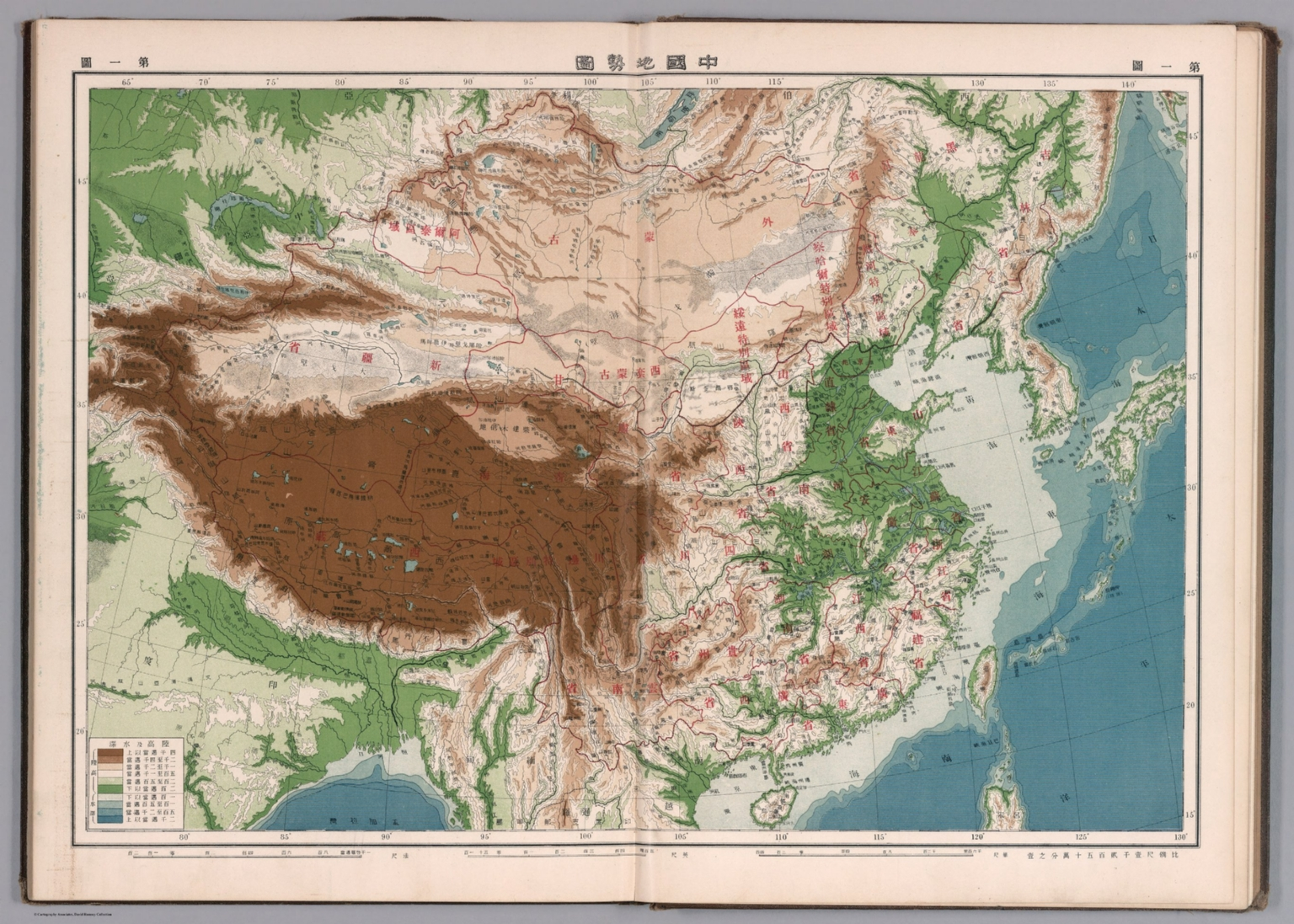 Image of: No 1 Physical Map Of China David Rumsey Historical Map Collection