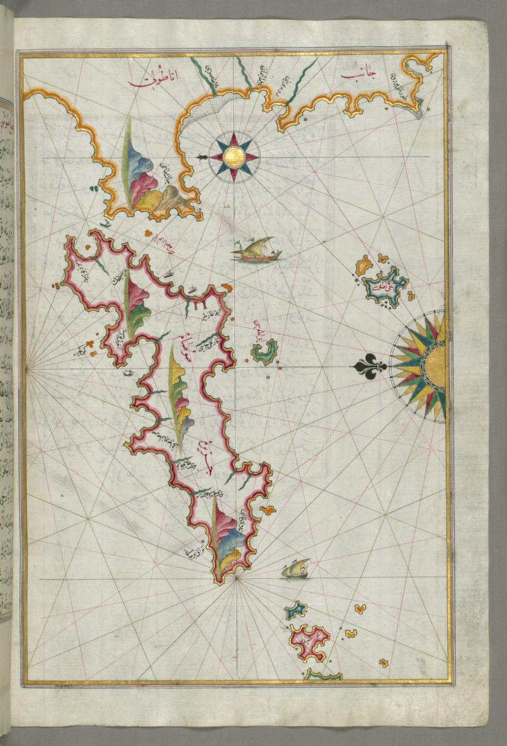 fol. 79b Island of Samos