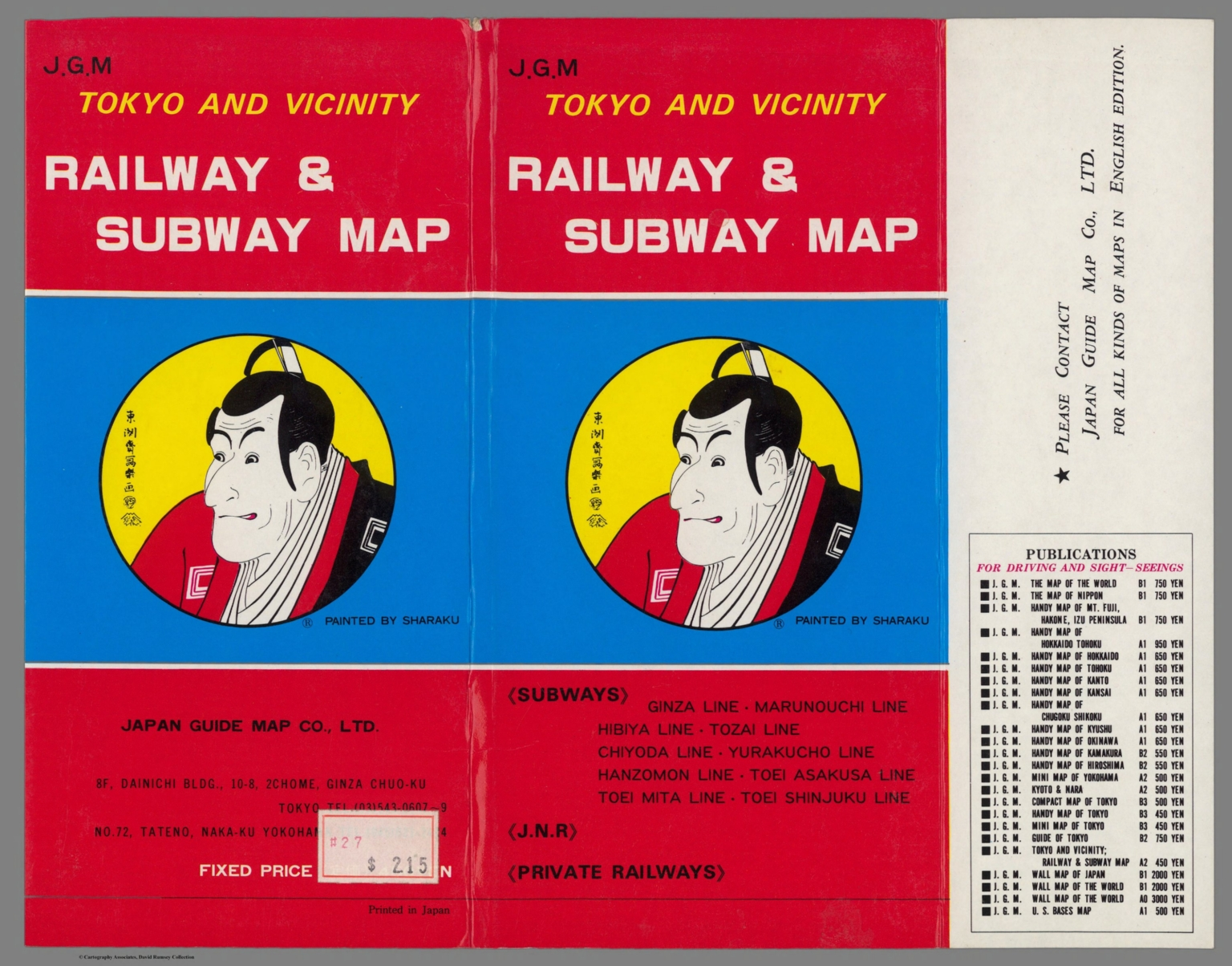 Subway Map For All Of Tokyo English.Covers J G M Tokyo And Vicinity Railway Subway Map David