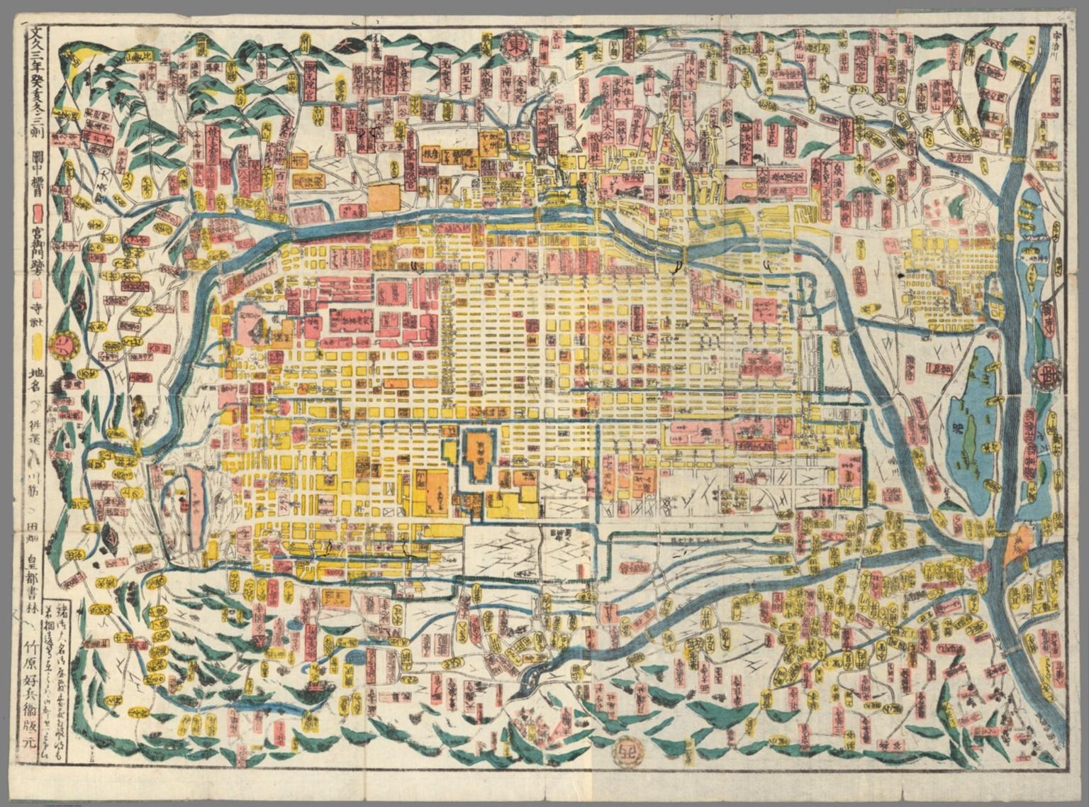 Bunkyu 3 (1863 map of Kyoto, Japan).