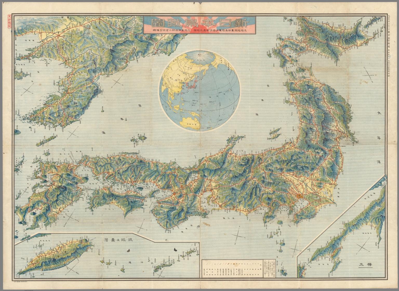 Japan Korea And Taiwan David Rumsey Historical Map Collection