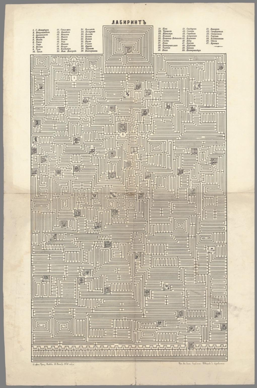 Labirint. Geograficheskaya igra (The Maze. Geographical game)